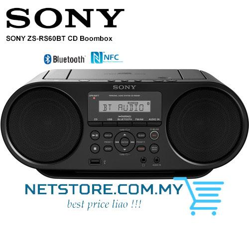 sony zsrs60bt cd boombox with bluetooth and nfc manual